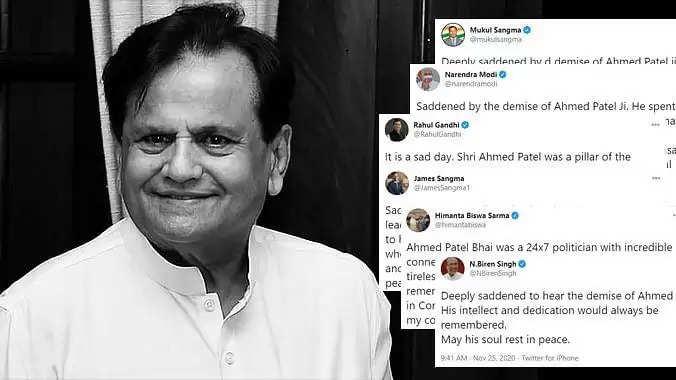 Political leaders condole Cong veteran Ahmed Patel's demise