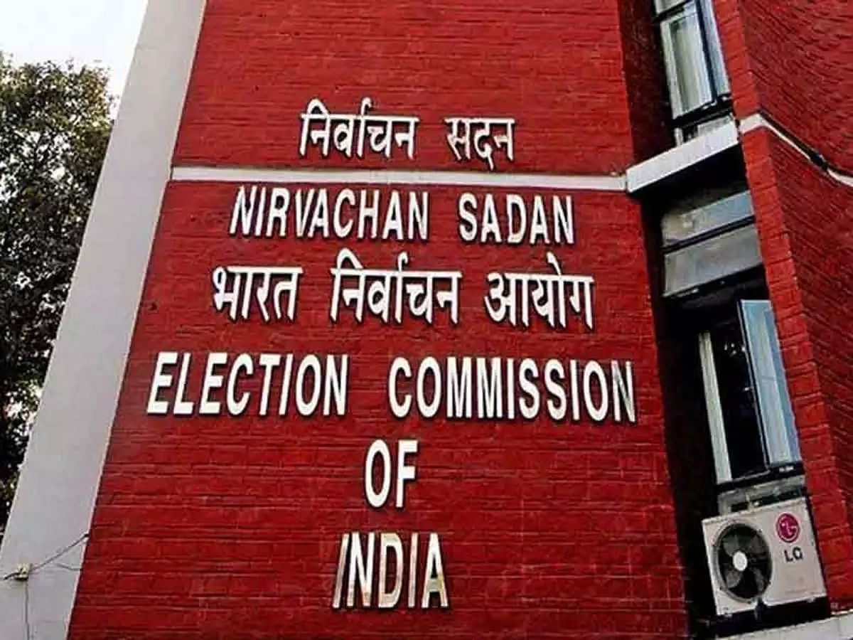 BJP moves Assam CEO against Congress for 'violation' of ECI norms